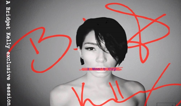 Bridget Kelly – I Won't Cry / Almost More