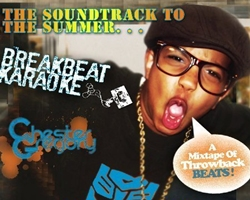 Chester Gregory Pays Tribute To Hip Hop via 'Breakbeat'