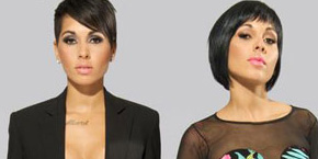 Nina Sky – Only You (Take Me Away) Feat. Kidz In The Hall