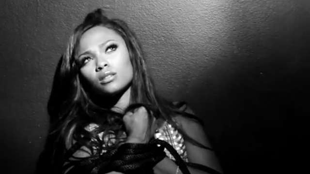 Teairra Mari & Tony Neal – That's All Me Feat. Rico Love