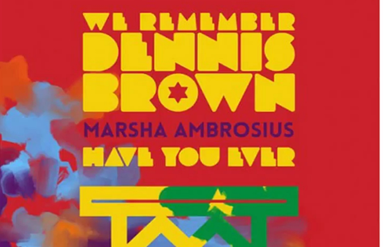 marsha-ambrosius-have-you-eve-cover