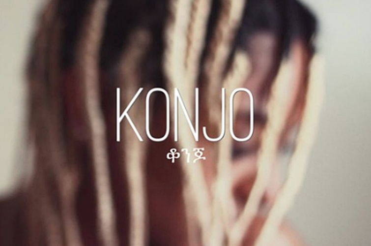 Austin, TX songstress Mélat Delivers A Beautiful Ode To Her First Language With 'Konjo'