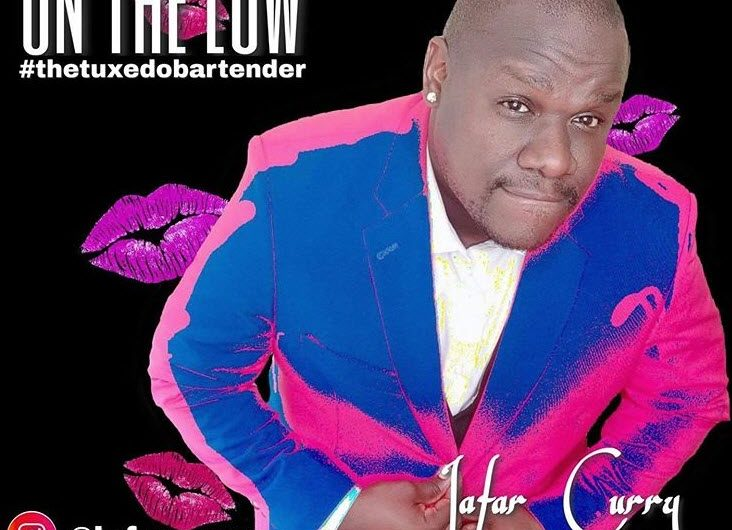 "Singer Jafar Curry Releases New Single ""On The Low"""