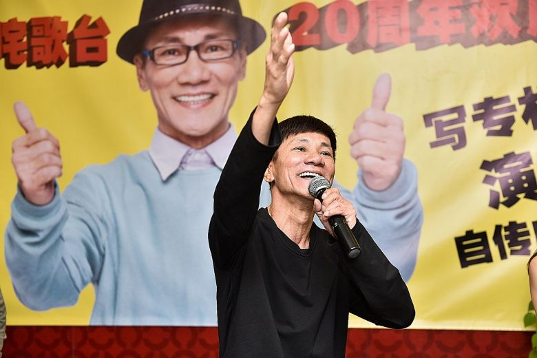 Chinese Singer Wang Lei's Gambling Debts